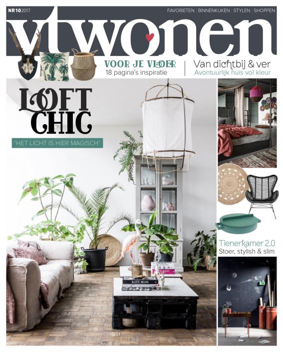 Nya Interieurontwerp VT Wonen uitgave 10 - 23 september 2017